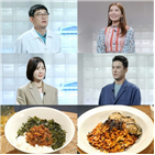 스토,장민호,이경규,메뉴,제주,한지혜,오윤아
