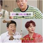김수찬,문세윤,효도,재방송