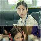 안소희,공무원,해커,매력,화이트