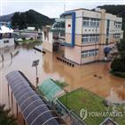 인근,오후,폭우,현재,산지