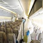 항공사,미국,코로나19,해고,세계,일자리,직원,에미레이트항공,규모,조치