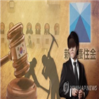 일본,한국,정부,조치,매각,보복,검토,관련,법원,절차