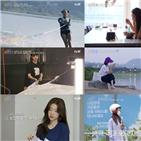 최여진,박소진,김민아,일상,청소,방송,앤오프,배우