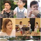 트롯소년단,방송,트로트,여름방학