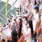 관중,응원,경기,입장,두산,코로나19,이날,거리