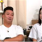 박준형,문제아,옥탑방,김지혜