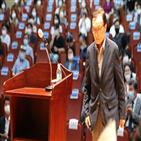 대표,민주당,시장,대변인,사과,서울
