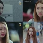 김지영,수아,친구,우아