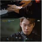 연주,피아노,우의