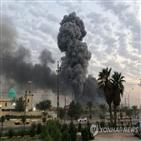 이라크,미국,민병대,폭발