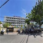 다낭,베트남,코로나19,국내,최근