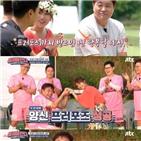 양준혁,결혼,박현선,예비신부
