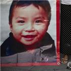 실종,멕시코,납치,아이,코로나19,수사당국