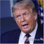 트럼프,한국전쟁,대통령,포고문,평화,세계