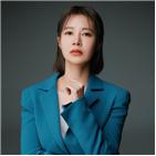 최윤영,악귀,예정,소문
