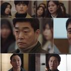 이대철,오종태,강도창,영상,오지혁,재심,사건,남국현,형사,정유선