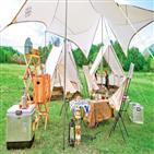 캠핑,텐트,휴게소,먹거리,매트,감성캠핑,제품