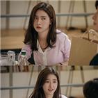 김소은,연애,매력,술주정