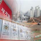 분양,조합,분양가,민간택지,서울,분양가상한제,입주자모집공고,상한제,신청,재건축