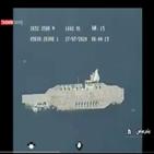 항공모함,훈련,미사일