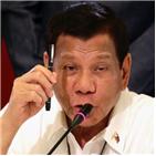 중국,필리핀,대통령,테르테