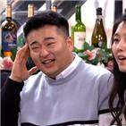 이원일,김유진,셰프,식당