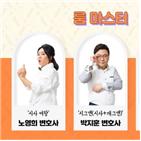 박지희,아나운서,하차