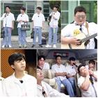 김준현,먹방,임영웅,노래,트롯맨,수업,듀엣