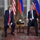 러시아,코로나19,미국,웹사이트,대선,기사,당국