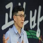 검사장,한동훈,정진웅,폭행,검찰