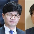 검사장,한동훈,부장검사,정진웅