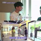 김승현,아내,리모델링,신혼집,오래