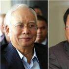 로우,중국,말레이시아,나집,총리