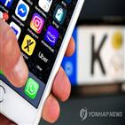 애플,아이폰,구형,미국,속도