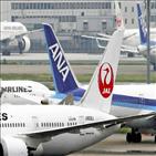 JAL,항공사,일본,노선,통합,코로나19,아시아나항공,정부,회사,국제선
