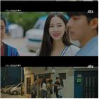 대오,마음,김다솜,감정