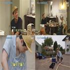 최우식,정유미,여름방학,박서준,위해