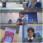 합격,김미수,출사표,인턴,나나,우영,자리,최종,소식