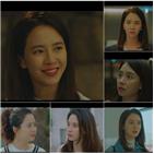 노애정,송지효,모습,사랑,캐릭터,케미,활약