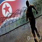 확인,합참,북한,월북,감시장비,영상,배수로