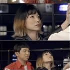 코미디,이태원,장르,유세윤,안영미,모습,골목