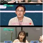 홍진영,스토,직원,텐션,금요일
