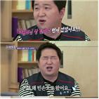 김성주,백상,김승현,도중