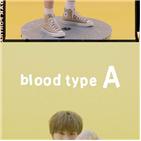 트레저,자신,영상,축구,공식,미소,성격,매력,멤버,모습