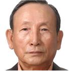 회장,성년후견,지분,아버지,사장,조현범,이사장,한국테크놀로지그룹