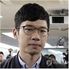 홍콩,홍콩보안법,혐의,미국,적용