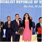 베트남,발효,비준,통보