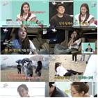 유이,매니저,모습,출연,MBC