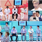퀴즈,더보이즈,아이돌,스트레이,키즈,한국어