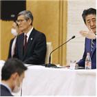 고투,사업,트래블,코로나19,정부,일본